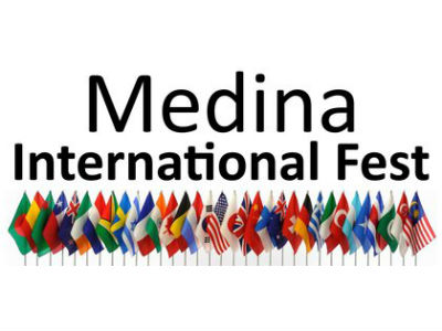 International Food Festival Medina Square